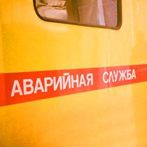 Аварийные службы Юхнова