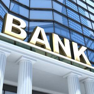 Банки Юхнова