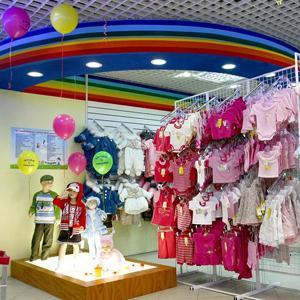 Детские магазины Юхнова