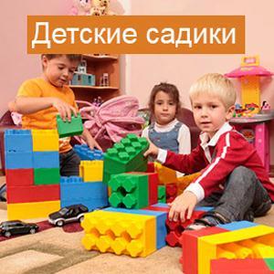 Детские сады Юхнова