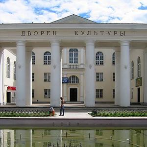 Дворцы и дома культуры Юхнова