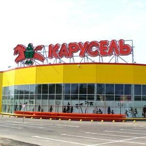 Гипермаркеты Юхнова