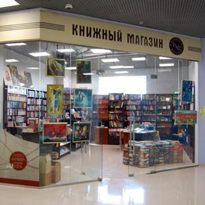 Книжные магазины Юхнова