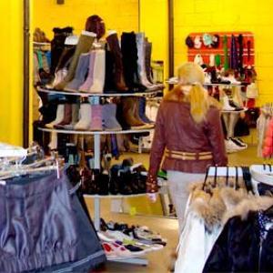 Магазины одежды и обуви Юхнова