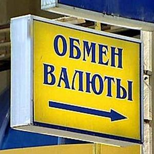 Обмен валют Юхнова