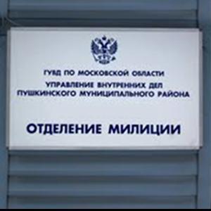 Отделения полиции Юхнова