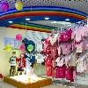 Детские магазины в Юхнове