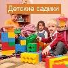 Детские сады в Юхнове