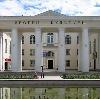 Дворцы и дома культуры в Юхнове