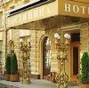 Гостиницы в Юхнове
