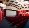 Кинотеатры в Юхнове