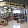 Книжные магазины в Юхнове