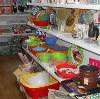 Магазины хозтоваров в Юхнове