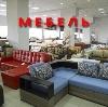 Магазины мебели в Юхнове