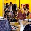 Магазины одежды и обуви в Юхнове