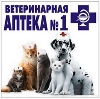 Ветеринарные аптеки в Юхнове