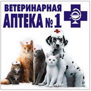 Ветеринарные аптеки Юхнова