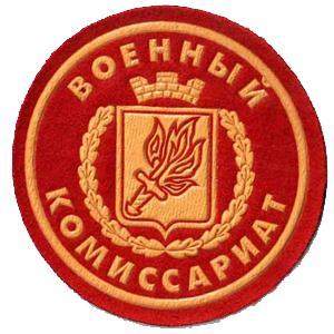 Военкоматы, комиссариаты Юхнова